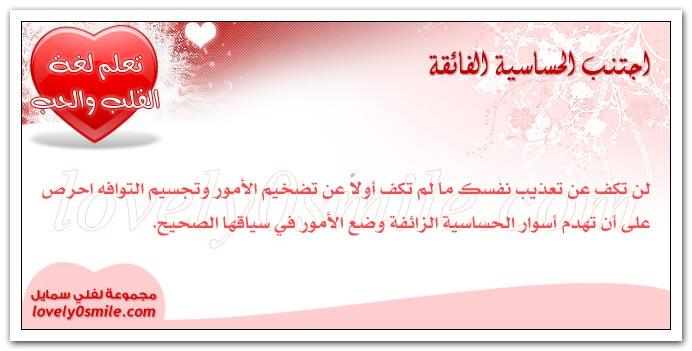 ���� ����� ������ heart-010.jpg