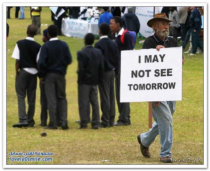 العالم اليوم 11-6-2008