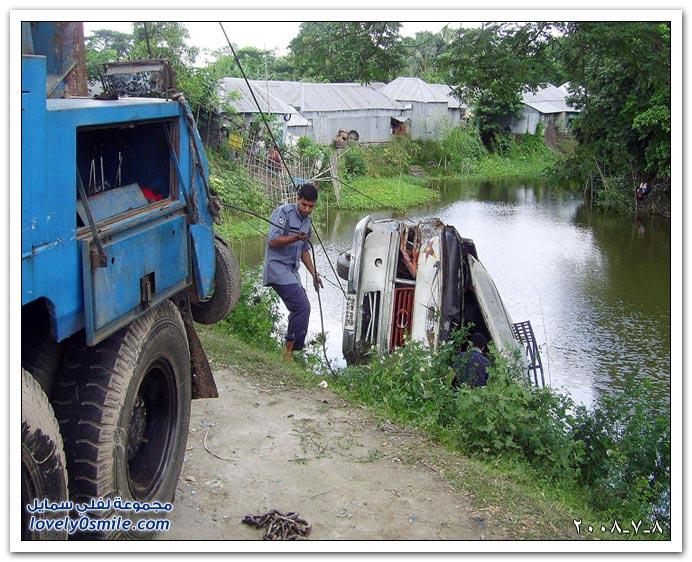 صور العالم اليوم 8-7-2008