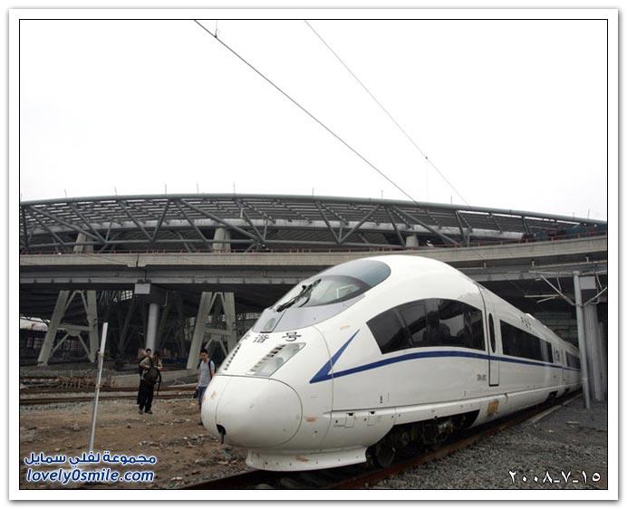 stand ALMASHAEER train..........Disaster