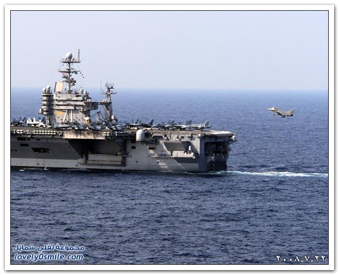 صور العالم اليوم 22-7-2008