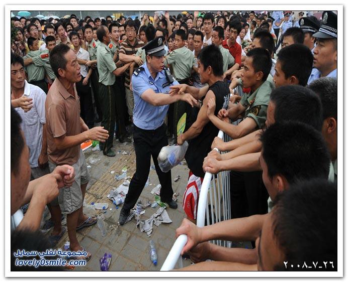 صور العالم اليوم 26-7-2008