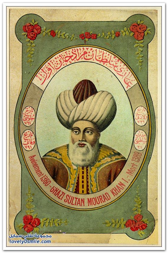 صور لسلاطين الدولة العثمانية