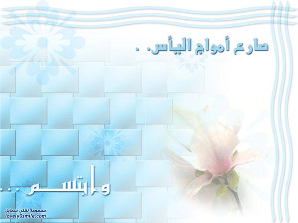 فإن بذكرك الدنيا تطيب