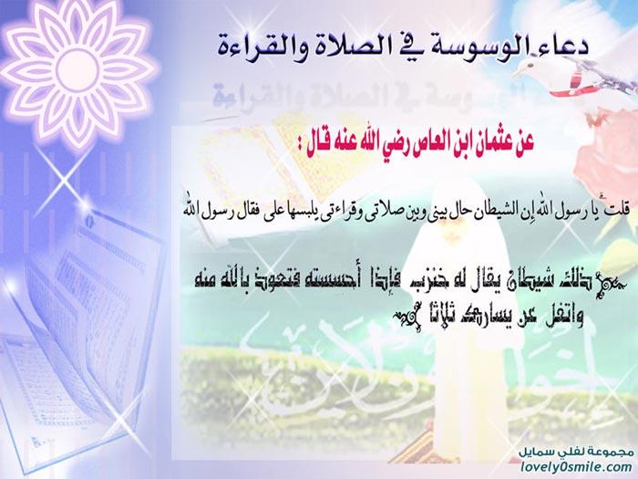 خلفيات إسلامية bg-025-700.jpg