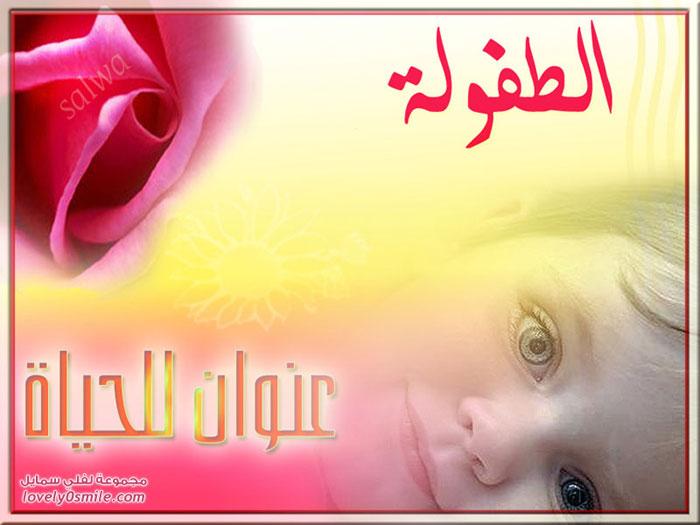 خلفيات إسلامية bg-026-700.jpg