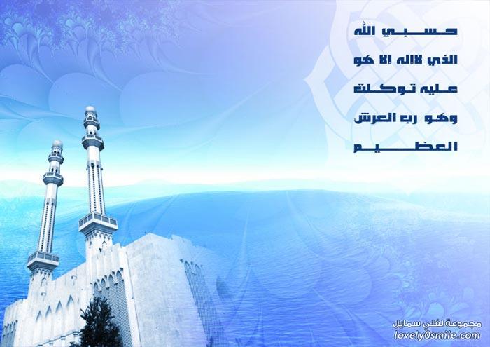 خلفيات إسلامية bg-027-700.jpg