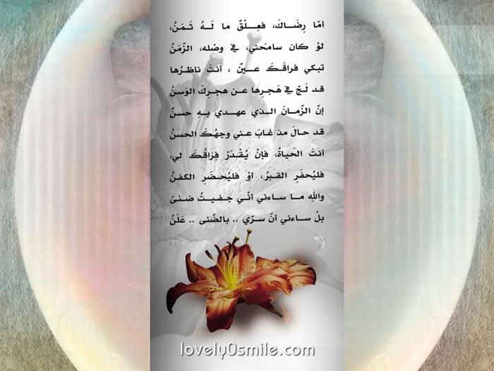 خلفيات إسلامية bg-029-700.jpg