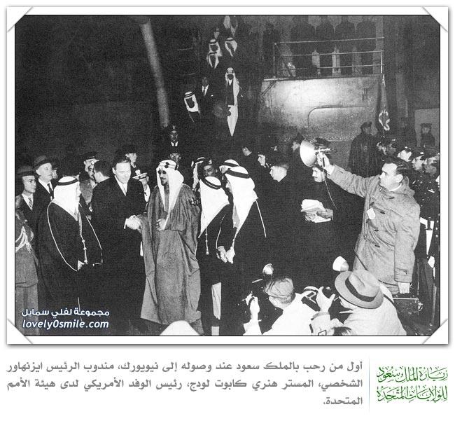 1337هـ 1918م الملك عبد العزيز يجهز ابنه