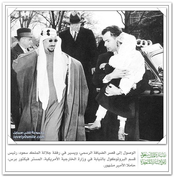 صور نادرة لزيارة الملك سعود للولايات المتحدة ج4