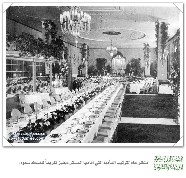 صور نادرة لزيارة الملك سعود للولايات المتحدة ج7