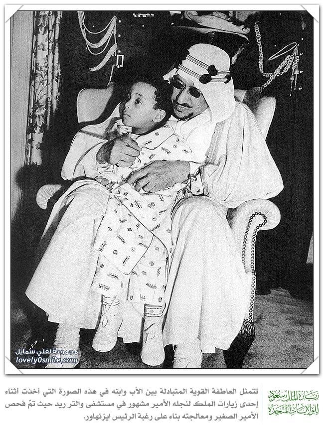 صور نادرة لزيارة الملك سعود للولايات المتحدة ج8