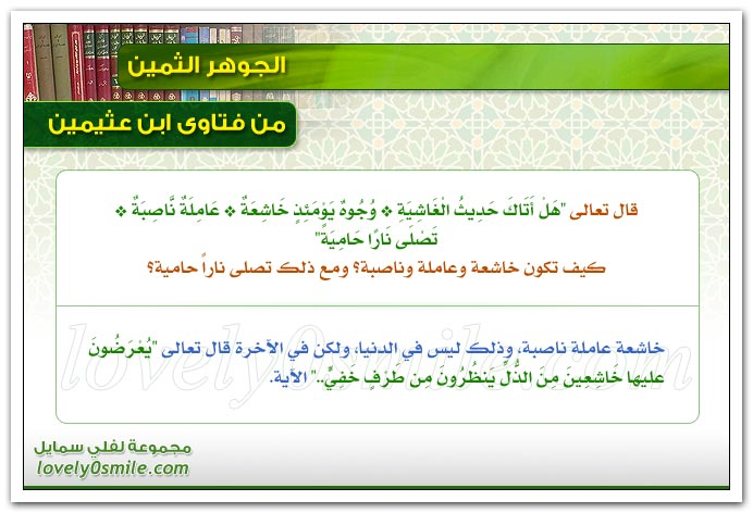 في النواة ثلاثة أشياء + القرآن مثاني فما معنى مثاني؟ + ما أشهر الحج؟