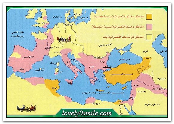 الديانة النصرانية تعريفها وشعائرها at-064-01.jpg