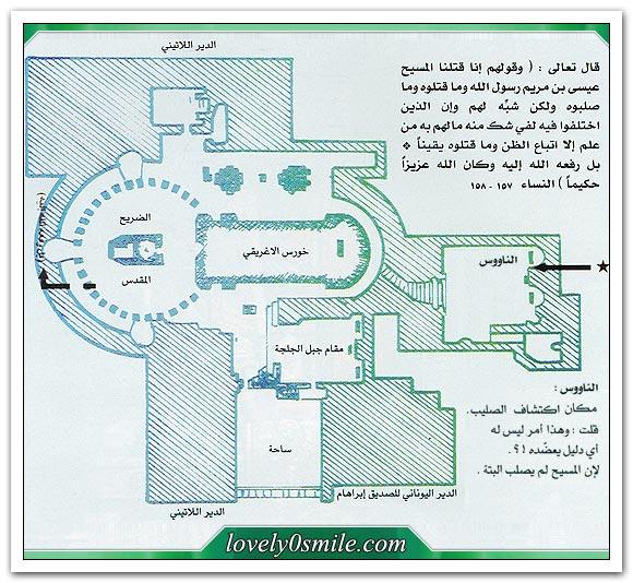 الديانة النصرانية تعريفها وشعائرها at-064-09.jpg