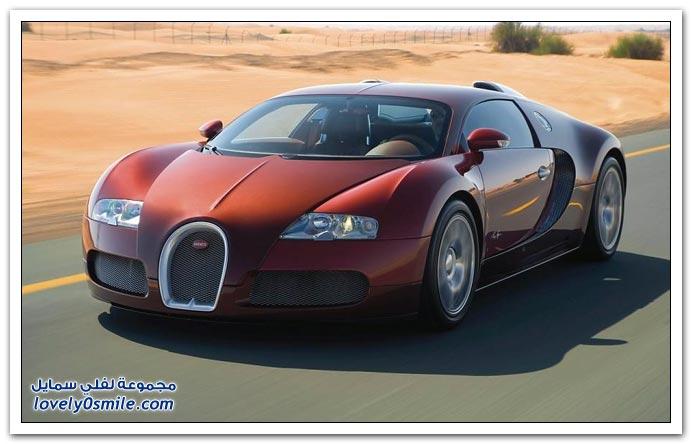 بوجاتي فيرون 2009 أسرع سيارة في العالم