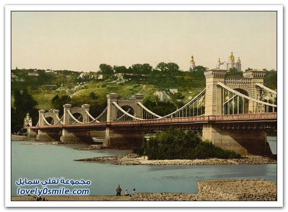 صور من عاصمة أوكرانيا كييف عام 1890م