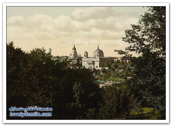 - Kyiv-1890-1900-16