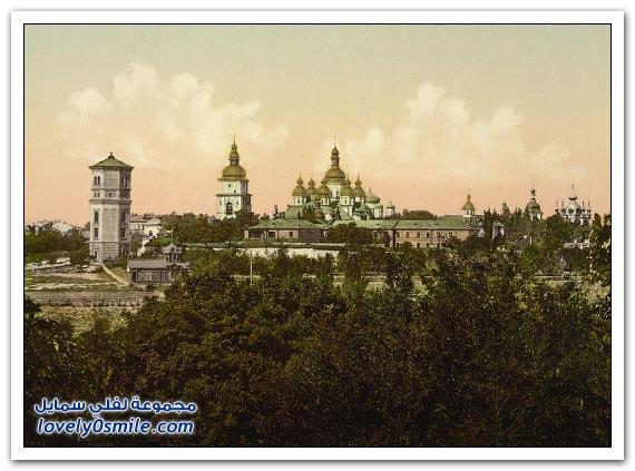 - Kyiv-1890-1900-18