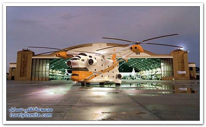 صور فندق في هيليكوبتر