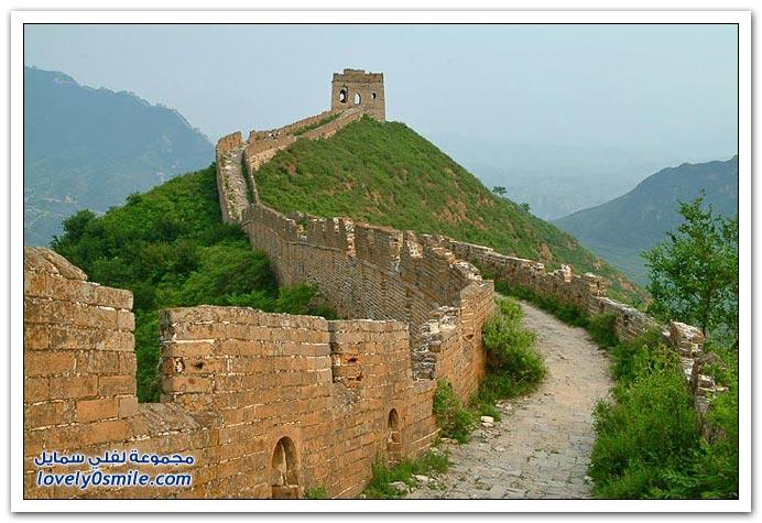صور من الصين ج2