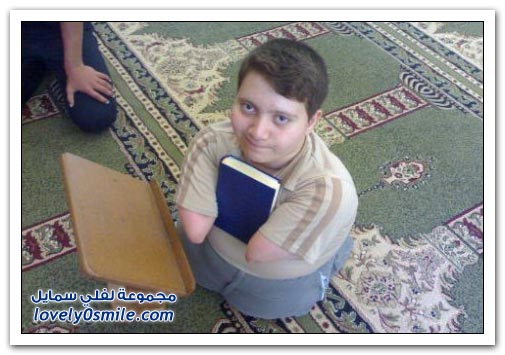 read quran 01 - No Excuses