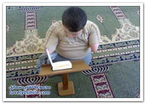 read quran 03 - No Excuses