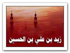 قصة اليمن