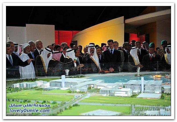 أحداث المملكة المصورة 2009