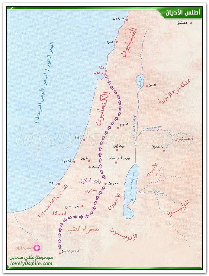 بنو إسرائيل وإرسال الجواسيس