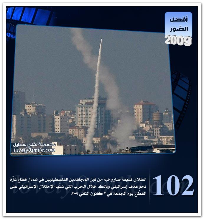 أفضل الصور لعام 2009 ج2