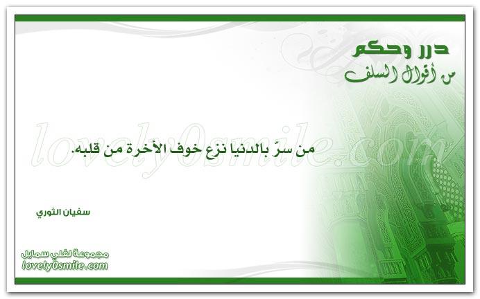 لو طهرت القلوب لم تشبع من قراءة القرآن