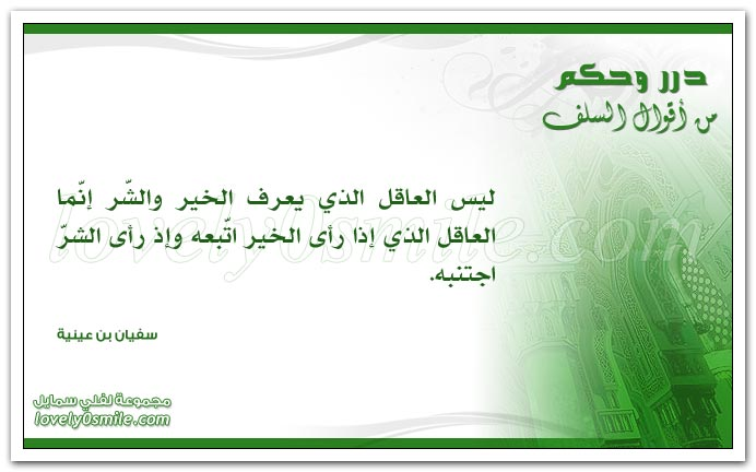 القلوب كالقدور تغلي بما فيها + الإسلام ثمانية أسهم