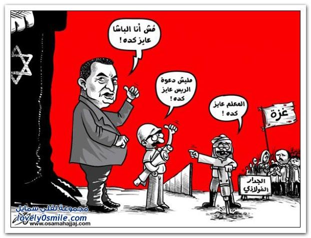 أيها العرب: هل تريدون أكثر من ذلك!؟