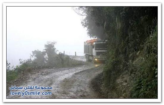 صور أخطر طريق في العالم