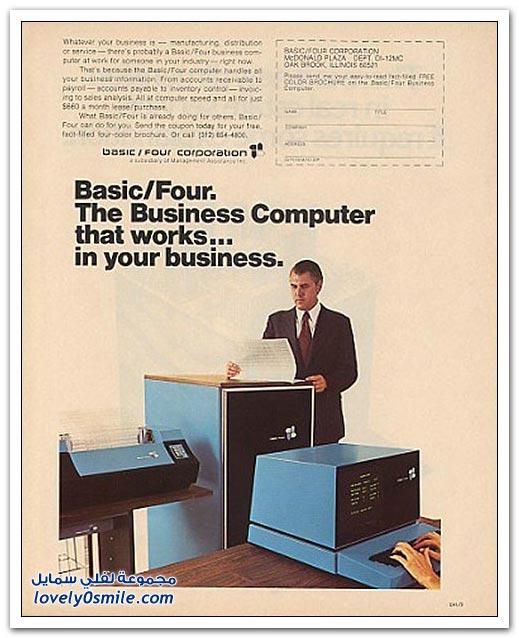 صور أجهزة الكمبيوتر القديمة ج1