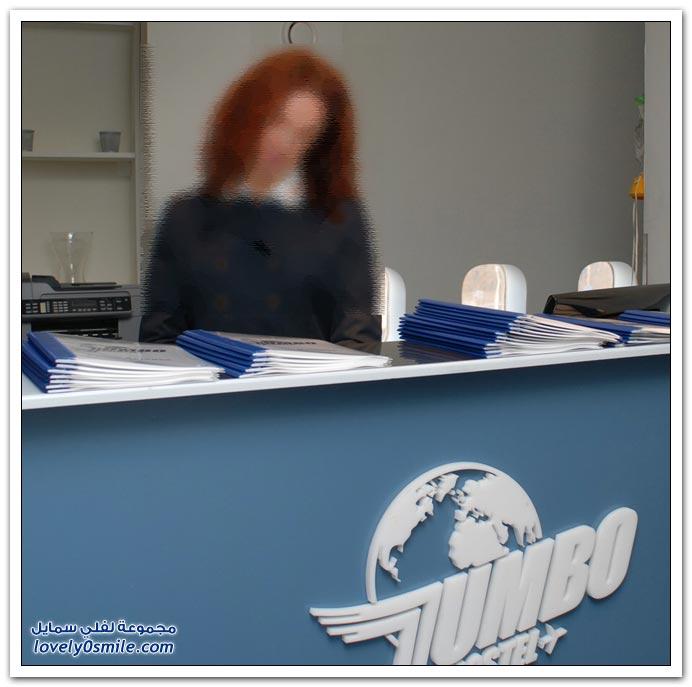 صور لفندق طائرة الجنبو