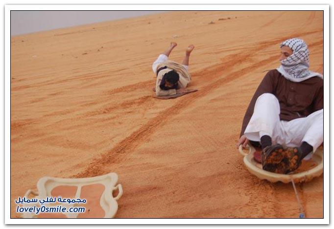 صور التزلج بالطريقة الخليجية