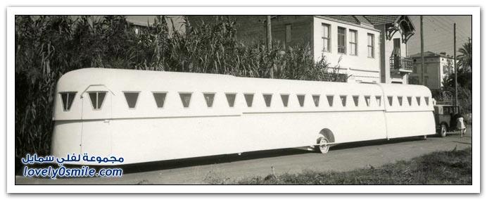 صور من أرشيف هولندا
