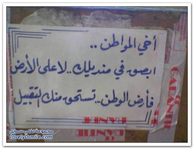 صور: بدون تعليق