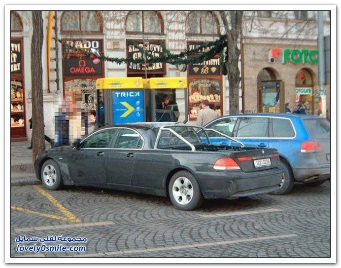 سيارات أشكال وألوان ج1
