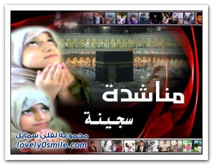 مناشدة سجينة - أوباما .. أطلق حميدان!