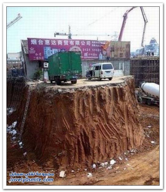 صور: في الصين عندما لا ترغب ببيع منزلك ما قد يحدث؟
