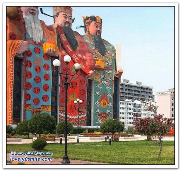 صور فندق عجيب في الصين
