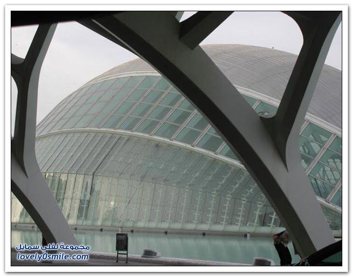 صور مدينة الفنون والعلوم في فلنسيا