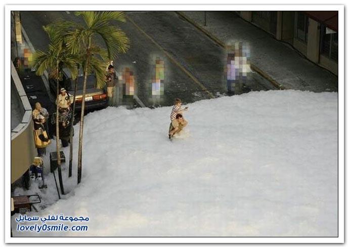 صور رغوة في شوارع أحد المدينة