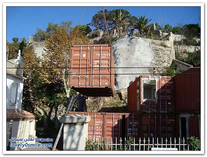 منزل مبني بالحاويات