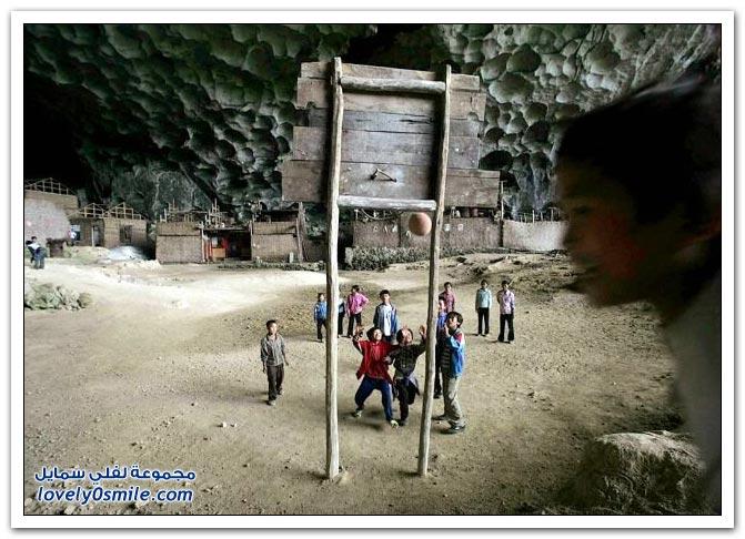 صور مدرسة في كهف