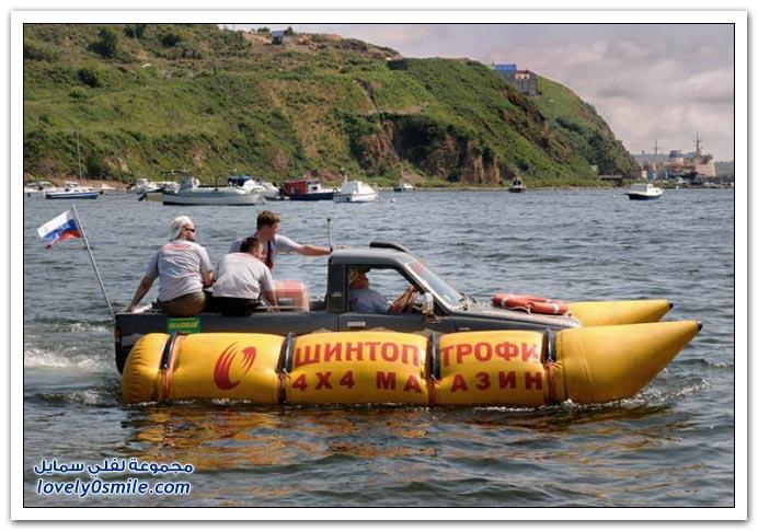 عندما تصبح السيارة قارب