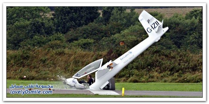حادث تحطم طائرة